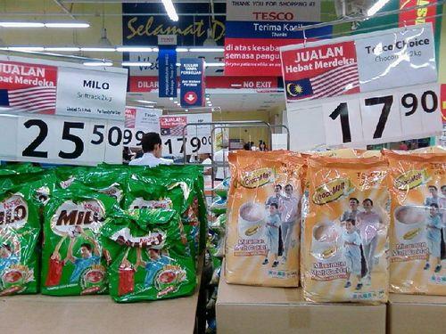 Don't buy milo